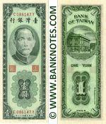 Taiwan 1 Yuan 1954 (#C086147Y) UNC
