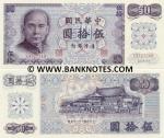 Taiwan 50 Yuan 1972 UNC