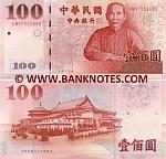 Taiwan 100 Yuan 2000 (EM9734xxXG) UNC