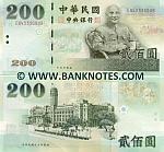 Taiwan 200 Yuan 2001 (EQ433352UB) UNC