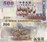 Taiwan 500 Yuan 2004 UNC