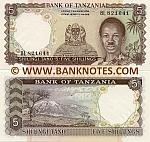 Tanzania 5 Shillings (1966) UNC