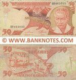 Tanzania 50 Shillings (1986) (AQ350550) (circulated) Fine