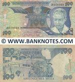 Tanzania 100 Shillings (1986) (Ser#vary) (circulated) F-VF