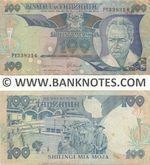 Tanzania 100 Shillings (1989-90) (Ser#vary) (circulated) F-VF