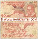 Tanzania 50 Shillings (1992) (DX334682) (circulated) F-VF