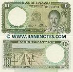 Tanzania 10 Shillings (1966) UNC