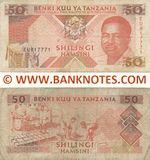 Tanzania 50 Shillings (1993) (Ser#vary) (circulated) VF
