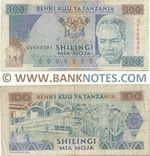 Tanzania 100 Shillings (1993) (Ser#vary) (circulated) VF
