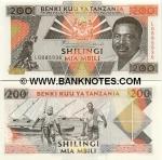 Tanzania 200 Shilingi (1993) UNC