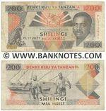 Tanzania 200 Shillings (1996) (Ser#vary) (circulated) F-VF