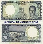 Tanzania 20 Shillings (1966) (CS662285) UNC