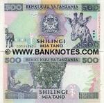 Tanzania 500 Shilingi (1997) UNC