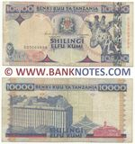 Tanzania 10000 Shillings (1997) (DG5069886) (circulated) VF