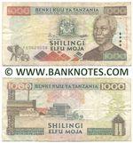 Tanzania 1000 Shillings (2000) (Ser#vary) (circulated) Fine