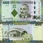 Tanzania 500 Shillings (2010) UNC