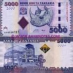 Tanzania 5000 Shillings (2010) UNC