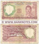 Tanzania 100 Shillings (1966) (E428313) (circulated) F-VF