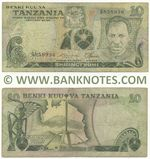 Tanzania 10 Shilingi (1977) (CK386002) (circulated) Fine