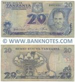 Tanzania 20 Shilingi (1977) (S719652) (circulated) F-VF