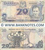 Tanzania 20 Shilingi (1977) (CG705566) (circulated) F-VF