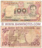 Tanzania 100 Shilingi (1977) (N203928) (circulated) F-VF