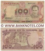 Tanzania 100 Shilingi (1977) (AW387095) (circulated) F-VF