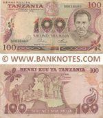 Tanzania 100 Shilingi (1977) (FJ220874) (circulated) VF