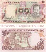 Tanzania 100 Shilingi (1978) (GN443815) (circulated) F+
