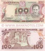 Tanzania 100 Shillings (1978) (GL0525xx) UNC
