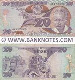 Tanzania 20 Shillings (1986) (Ser#vary) (circulated) VF