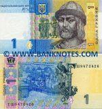 Ukraine 1 Hryvnia 2006 (GSh9472xxx) UNC