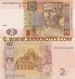 Ukraine 2 Hryvni 2005 (BD05436xx) UNC