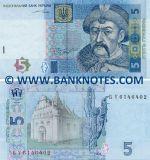 Ukraine 5 Hryven 2004 (BU61464xx) UNC