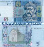 Ukraine 5 Hryven 2011 (KA9216xxx) UNC