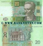 Ukraine 20 Hryven 2005 (EC695173x) UNC