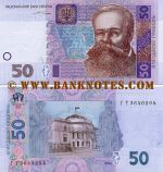 Ukraine 50 Hryven 2004 UNC