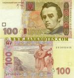 Ukraine 100 Hryven 2005 UNC