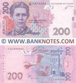 Ukraine 200 Hryven 2014 (SD1240842) UNC