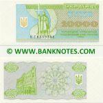 Ukraine 10000 Karbovantsiv 1996 UNC
