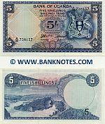 Uganda 5 Shillings (1966) UNC