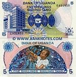 Uganda 5 Shillings (1979) (A/73 931xxx) UNC