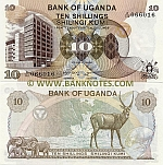 Uganda 10 Shillings (1979) (A/132 06602x) UNC