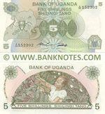 Uganda 5 Shillings (1982) (A/29 1523xx) UNC