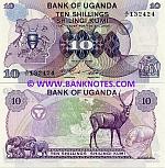 Uganda 10 Shillings (1982) (A/11 1324xx) UNC