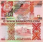 Uganda 50 Shillings 1996 (MJ7862xx) UNC