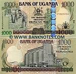 Uganda 1000 Shillings 2005 (VY8832xx) UNC