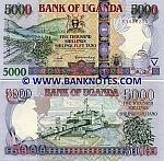 Uganda 5000 Shillings 2005 (FY8092xx) UNC