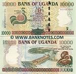 Uganda 10000 Shillings 2007 (UG1983855) UNC
