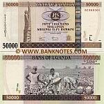 Uganda 50000 Shillings 2007 (BE968301) UNC